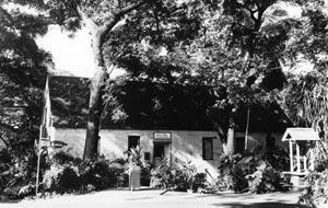 Hale Pa'i - 1969