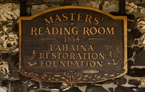 Masters' Reading Room Plaque