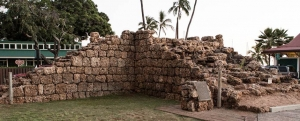 Old fort - Lahaina historical site