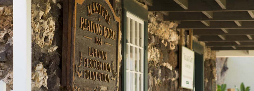 Masters' Reading Room