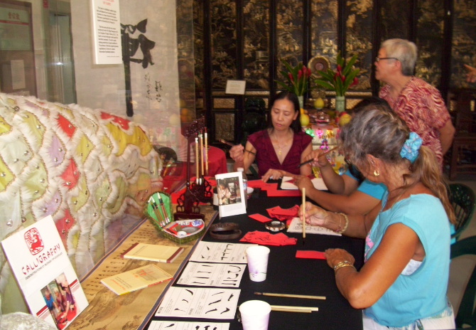Chinese calligraphy workshop at Moon Festival in Wo Hing Museum