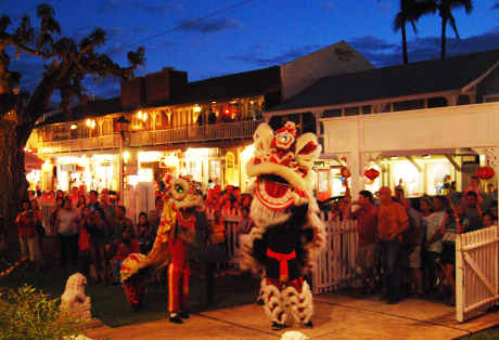 Chinese lions perform at Wo Hing Museum in Lahaina