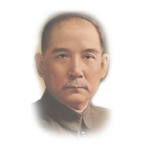 Dr. Sun Yat-sen, Father of Modern China