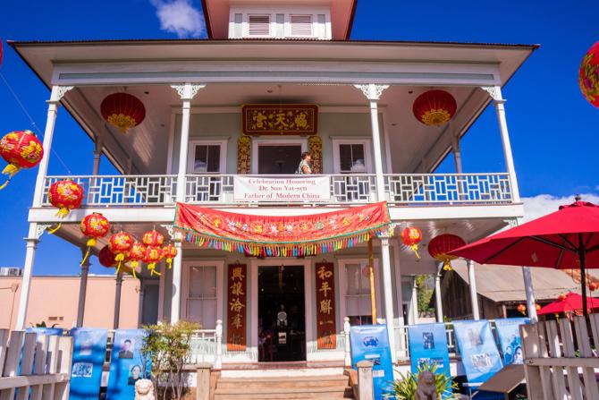 Wo Hing Museum honors Dr. Sun Yat-sen
