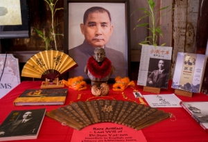 Tribute to Dr. Sun Yat-sen in Cookhouse