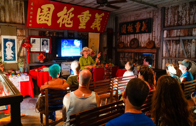 History of Chinese Moon Festival presented in the old Cookhouse