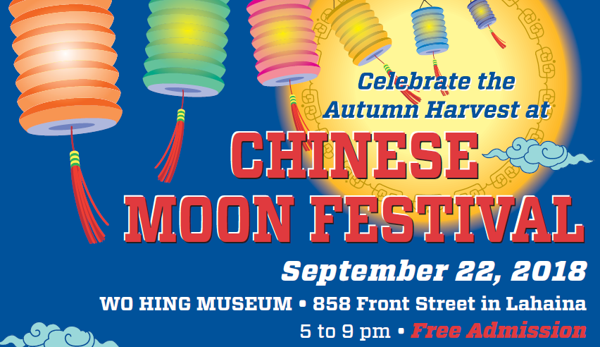 Celebrate the Autumn Harvest at Chinese Moon Festival 2018