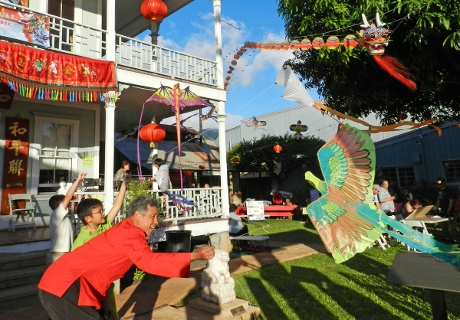 Chinese Kite Festival & Kite Flying Day